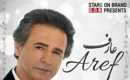 Aref Live in Concert and Reception