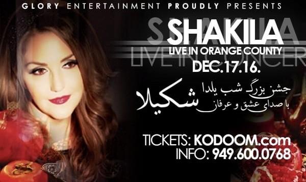 کنسرت شکیلا در جشن شب یلدا، همراه پذیرایی با شام
