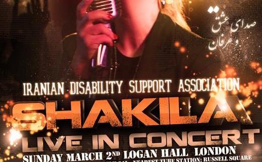 Shakila - Live in London