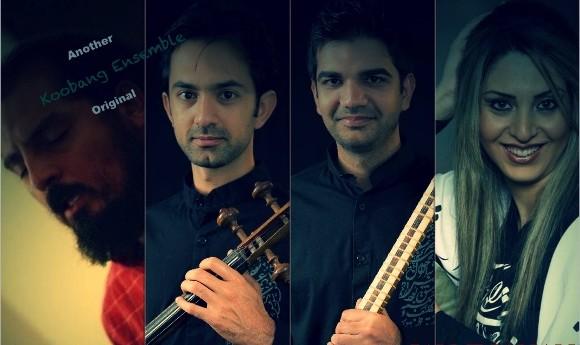 جان جانان - کنسرت گروه کوبانگ: موسیقی نوین ایران