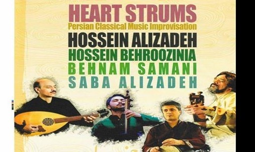 Heart Strums: Persian Classical Music Improvisation