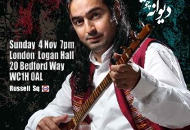 Homay and Mastan Live in Concert London