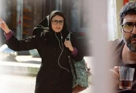 نمایش فیلم «دختر» با هنرنمایی فرهاد اصلانی و مریلا زارعی. برنده بهترین فیلم و بهترین بازیگر مرد جشنواره فیلم مسکو