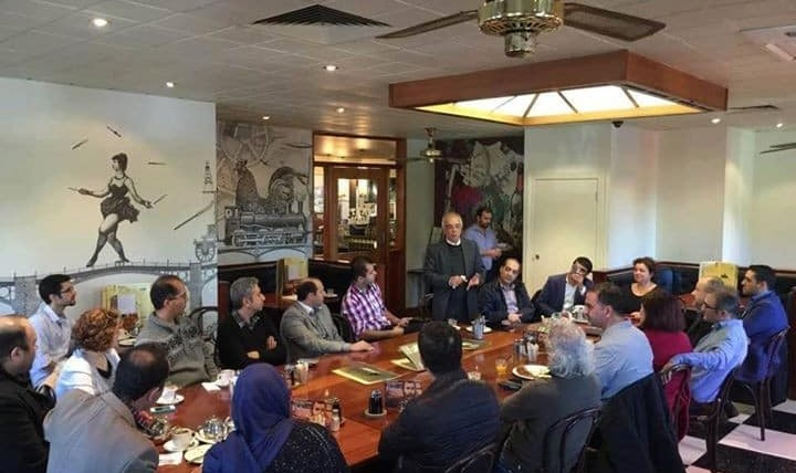Iranian Business Forum Australia