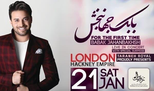 کنسرت بابک جهانبخش برای اولین بار در لندن
