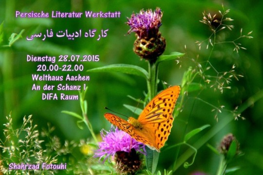 Literaturwerkstatt Farsi