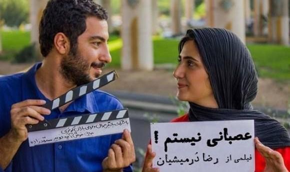 عصبانی نیستم ، فیلمی از رضا درمیشیان با هنرنمایی باران کوثری ، نوید محمدزاده در اولین فستیوال فیلمهای ایرانی شید - دالاس- ۲۰۱۶