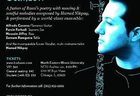 Hamed Nikpay Live in Chicago: A Benefit Concert for Chicago Nowruz Parade