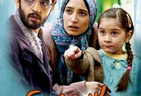 Screening of Gold and Copper by Homayoun Asadian!
