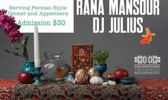 Norooz 2016 Celebration With Rana Mansour, Music, Full Persian Dinner