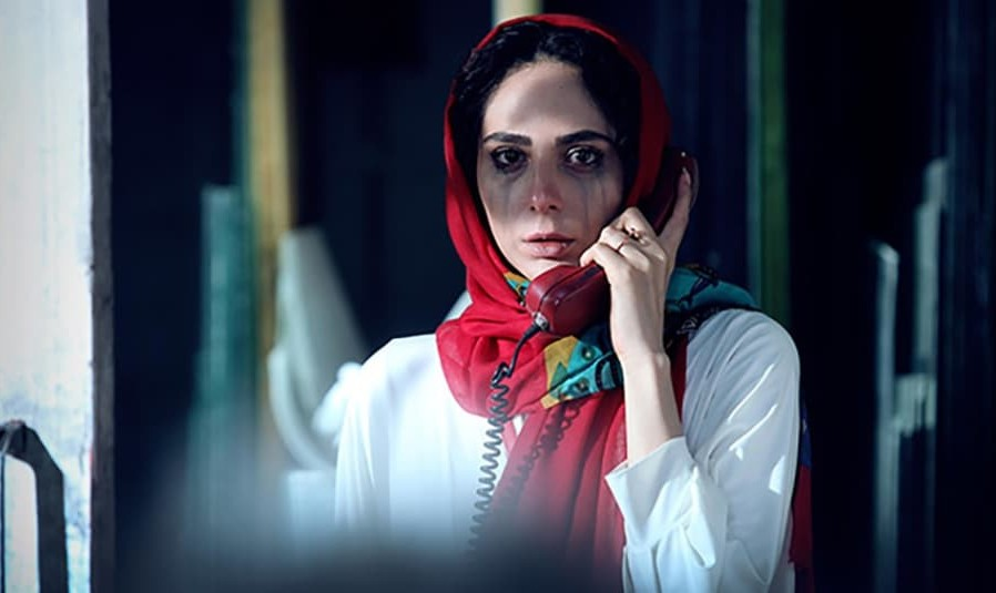 Iranian Movie Night: Shahram Shah Hosseini's The Girl's House
