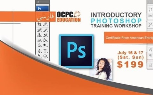Farsi Introductory Photoshop Training Workshop