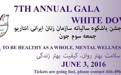 Iranian Women's Organization of Ontario: Annual White Dove Gala