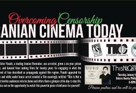 نمایش فیلم جعفر پناهی: مقابله با سانسور در ایران