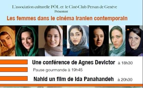 Film et conférence: Les femmes dans le cinéma iranien contemporain