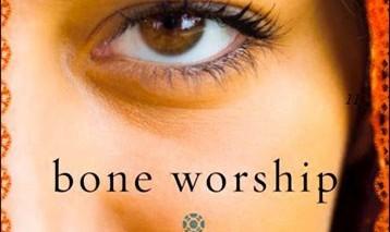 Reading: 'Bone Worship' by Elizabeth Eslami