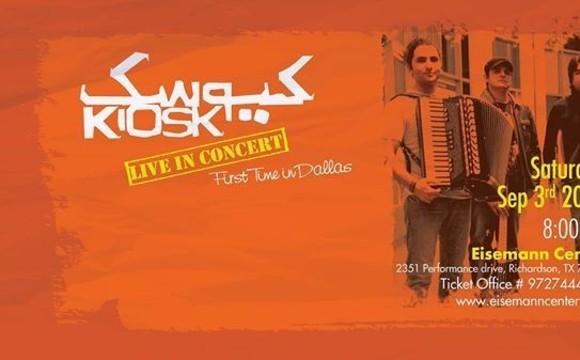 کنسرت کیوسک برای اولین بار در دالاس