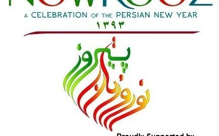 Nowrooz 1393 - a celebration by iranian societies of london universities