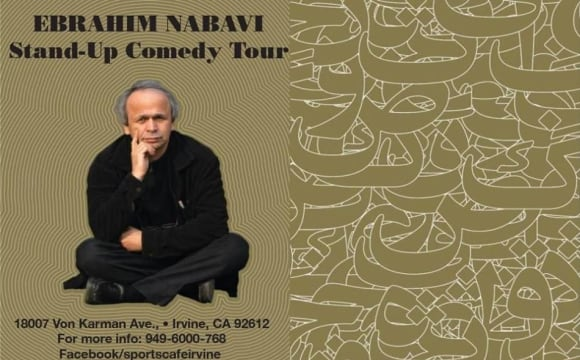 Facebook LIKE lovers, Ebrahim Nabavi's Stand Up Comedy