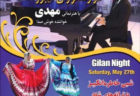 Gilan Night with Full Iranian Dinner Buffet