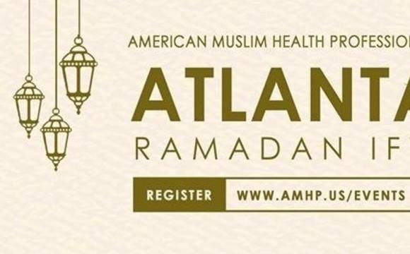 Atlanta Iftar