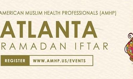 افطار گروه مسلمانان آتلانتا