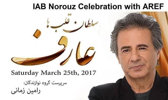 Aref at Norouz 2017 Celebration