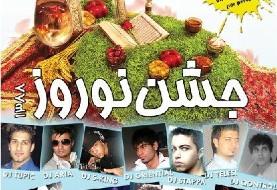 Nowruz ۱۳۸۸ Concert