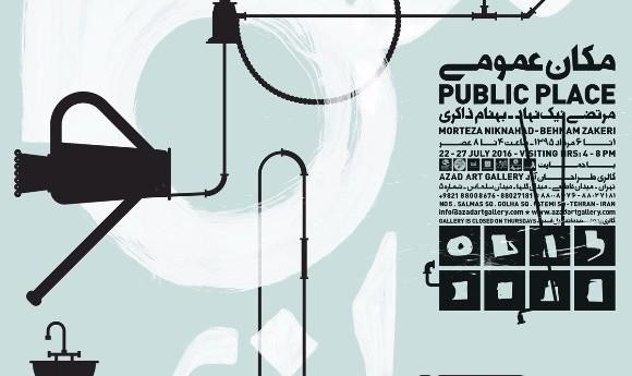 Public Place