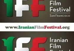 جشنواره فیلمهای ایرانی سانفرانسیسکو
