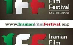 Iranian Film Festival - San Francisco