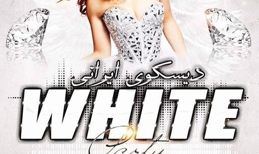 Persian Dream White Party with DJ Ashkan