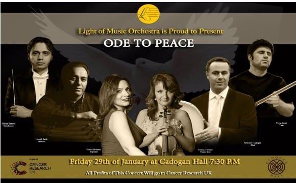 چامه ی صلح: همنوازی با اجرای سه قطعه موسيقي