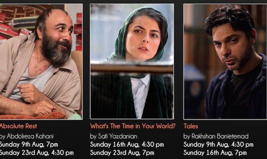 Iranian Movie Nights: Three of the best of contemporary Iranian Films