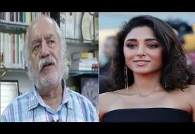 بدون تعارف: ویدیوهای برخورد پدر و خواهر گلشیفته با سوال جنجالی خبرنگار در باره برهنگی گلشیفته فراهانی