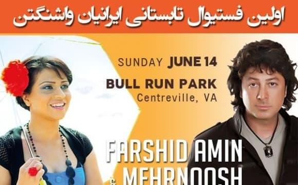 فستیوال تابستانی ایرانیان واشنگتن با هنرنمایی فرشید امین، مهرنوش