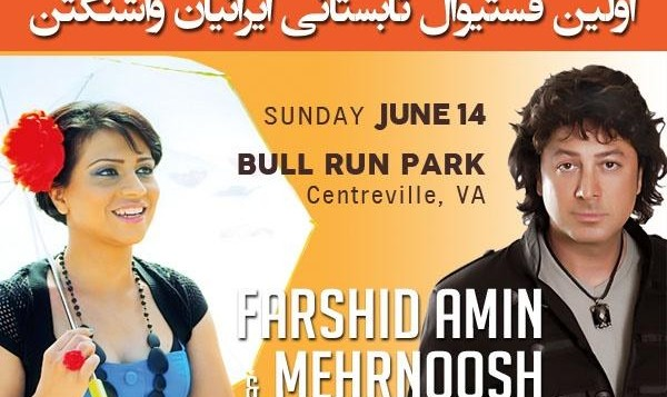 Tirgan (Persian Summer Festival) with Farshid Amin, Mehrnoosh