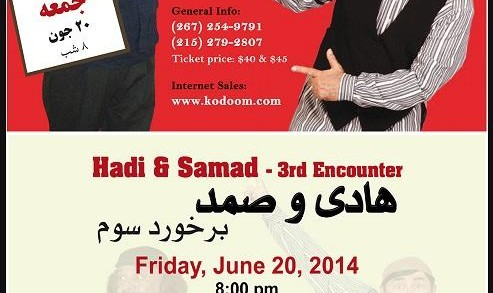 Hadi & Samad 3rd Encounter