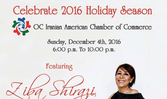 Celebrate 2016 Holiday Season With Ziba Shirazi