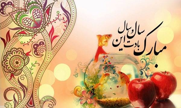 جشن نوروزی فارغالتحصیلان دانشگاه صنعتی شریف همراه با هفت سین، موسیقی، شام کامل