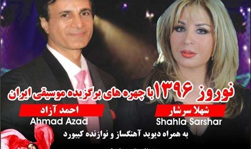Ahmad Azad and Shahla Sarshar in Norooz Gala