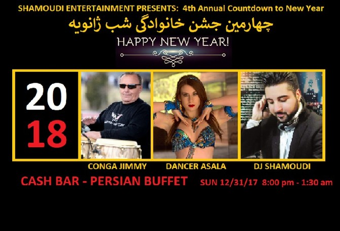 چهارمین جشن خانوادگی شب ژانویه با دی جی شمودی (شایان) بهمراه رقص شرقی زیبای ASALA و بوفه کامل شام ایرانی