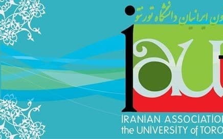 Iranian Association of the University of Toronto - General Meeting