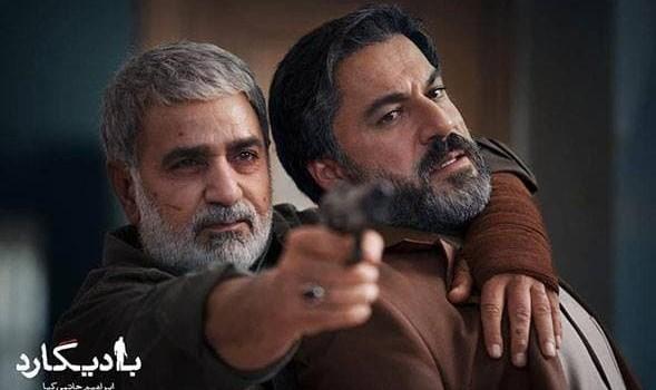 نمایش فیلم بادیگارد با هنرمندی پرویز پرستویی