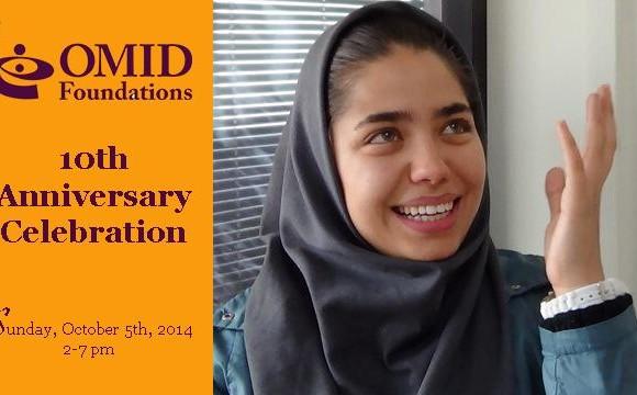 جشن دهمین سالگرد گشایش بنیاد امید مهر