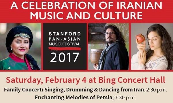 بزرگداشت موسیقی و فرهنگ ایران همراه با مژگان شجریان، شاهرخ مشکین قلم و سایر هنرمندان