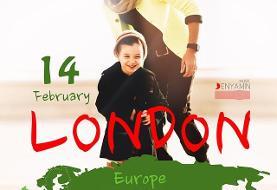Benyamin Valentine's Day Concert In London