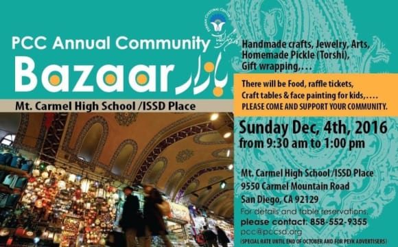 Persian Cultural Center (PCC) Annual Community Bazaar