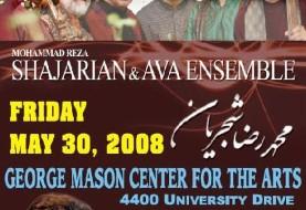 کنسرت محمد رضا شجریان و گروه