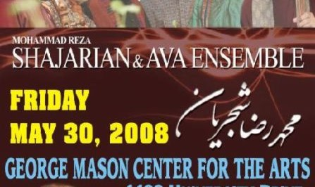 Mohammed Reza Shajarian and the Ava Ensemble